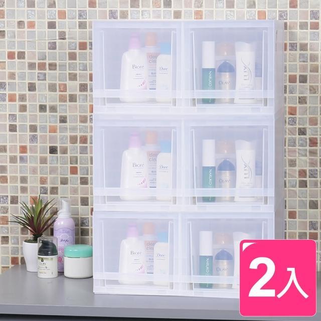 【真心良品】莎麗前拉式專利收納箱-小(2入)