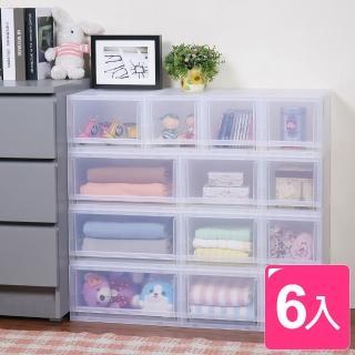 【真心良品】朵拉抽屜式專利收納箱-中(6入)