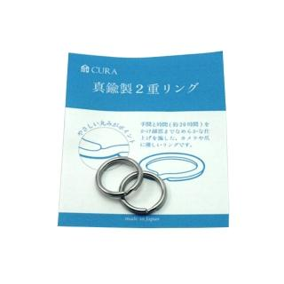 【3I CURA】黃銅雙環(2入) CRG-101