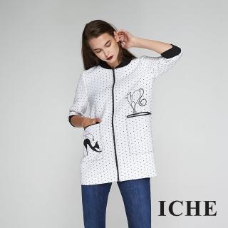 【ICHE 衣哲】波點手繪印花拼接拉鍊長版造型外套-白