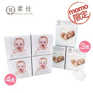 【Roaze 柔仕】清淨棉 + 隨身盒(180片 X 3盒 + 25片 X 4盒)