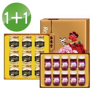 【華齊堂】楓糖燕窩&膠原蛋白活莓飲禮盒魅力組(1+1)