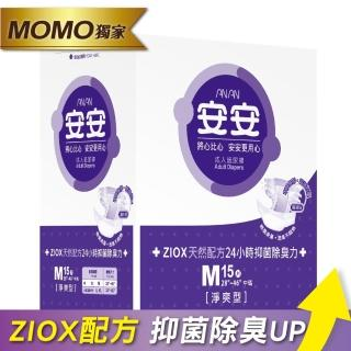 """【安安成人】紙尿褲淨爽呵護型M號(15片*6包/箱)(28""""-46"""")"""