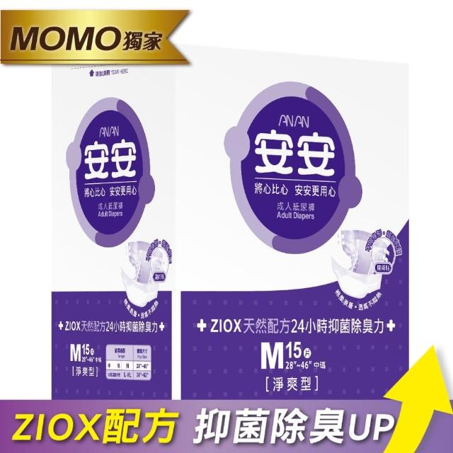 【安安成人】紙尿褲淨爽呵護型M號(15片x6包/箱