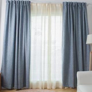 【伊美居】布拉格遮光半腰窗簾 130x165cm-2件