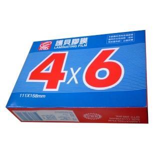 【MBS萬事捷】1322 亮面護貝膠膜(4x6吋-A6適用)