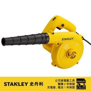 【Stanley】美國 史丹利 STANLEY 600W 超強力吹風機 STPT600(STPT600)