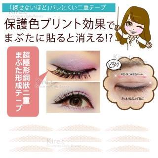 【kiret】日本 超隱形無痕網狀蕾絲雙眼皮貼-細版4mm超值96枚入贈Y棒(雙眼皮貼 眼線貼 無痕)
