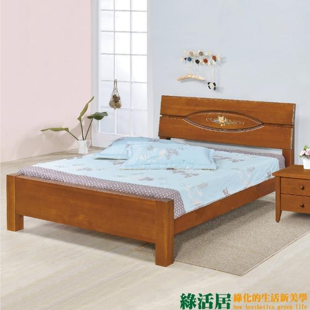 【綠活居】爾文  時尚5尺實木雙人床台(不含床墊&不含床頭櫃)