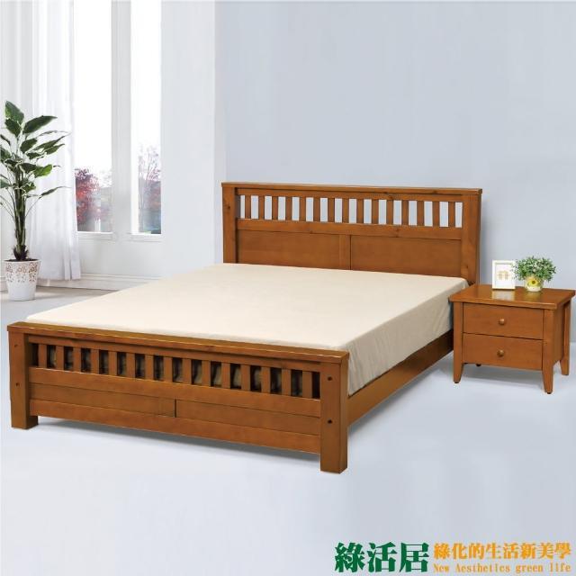 【綠活居】比爾  時尚5尺實木雙人床台(不含床墊和床頭櫃)