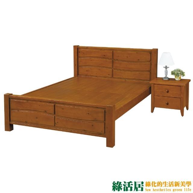 【綠活居】謝爾文  時尚5尺實木雙人床台(不含床頭櫃)