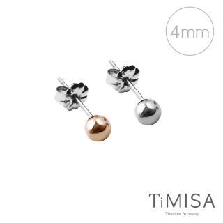 【TiMISA】極簡真我4mm 純鈦耳環 一對(原色款)