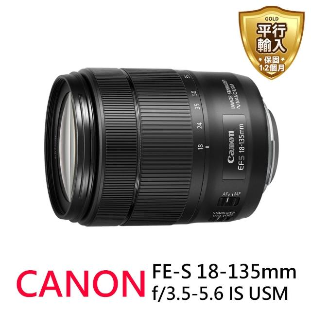 【Canon】EF-S 18-135mm f/3.5-5.6 IS USM 標準變焦鏡頭*(平輸)