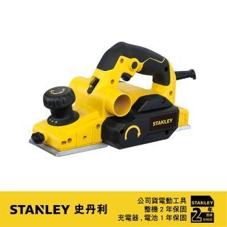 【Stanley】美國 史丹利 STANLEY 650W電動刨刀 STEL630(STEL630)