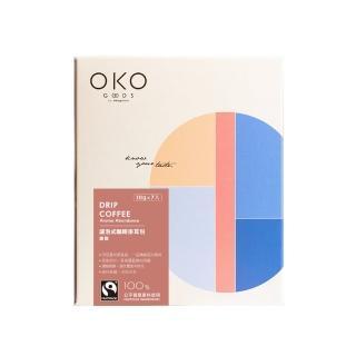 【okogreen 生態綠】公平貿易濾泡式咖啡掛耳包7入-濃醇典雅/亞洲風味(10克/7入)