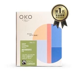 【okogreen 生態綠】公平貿易濾泡式咖啡掛耳包7入-甘順馨香/非洲風味(10克/7入)