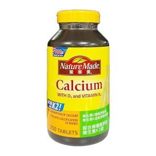 【萊萃美】綜合檸檬酸鈣加維生素K2 加強錠(250顆/瓶)