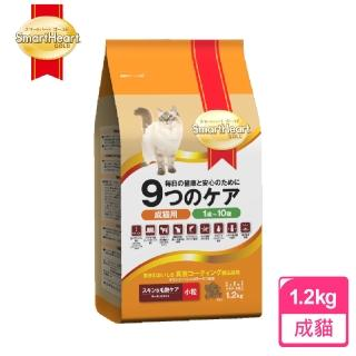 【SmartHeart GOLD】慧心機能貓糧 - 毛髮亮麗配方《鮭魚+米》(1.2kg)