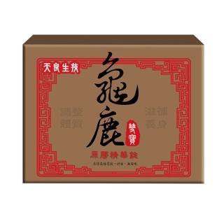 【天良生技】龜鹿雙寶精華錠(30粒x1盒)