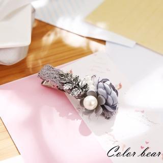 【卡樂熊】氣質針葉珍珠造型髮夾(灰色)