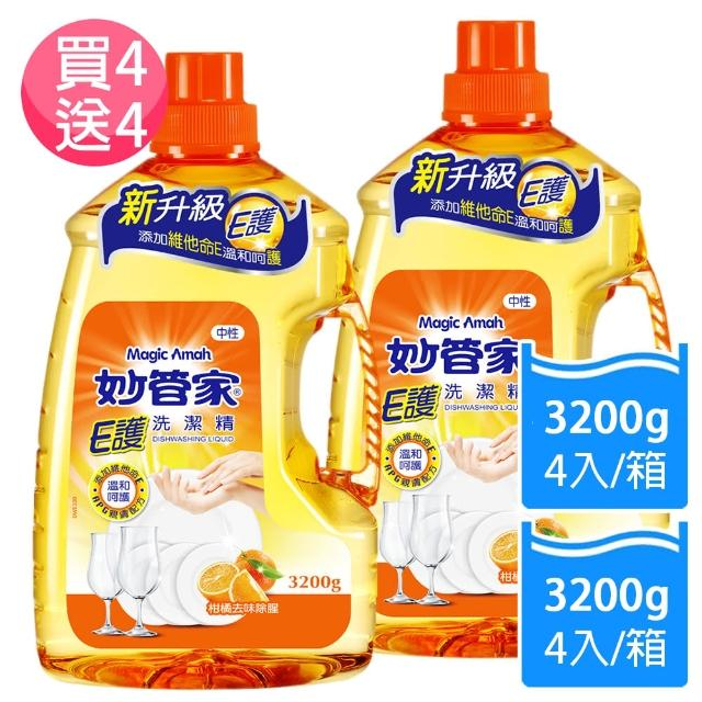 【妙管家-買1送1】E護洗潔精3200g(4入/箱)