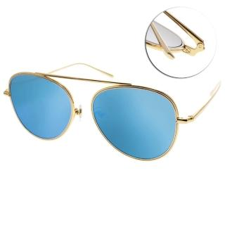 【Stephane+Christian 太陽眼鏡】韓系潮流飛行款眼鏡(金-藍水銀#H.906 SVGD)