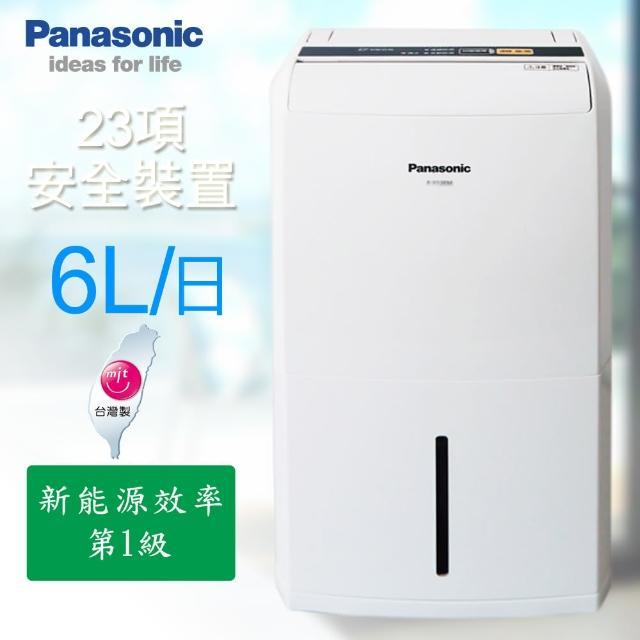 【Panasonic 國際牌】6L清淨除濕機F-Y12EM(F-Y12EM)