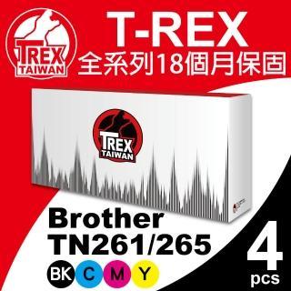 【T-REX霸王龍】Brother TN-221/261/265 黑/藍/紅/黃 組合系列 1黑3彩組合裝 相容碳粉匣(適用HL3140)