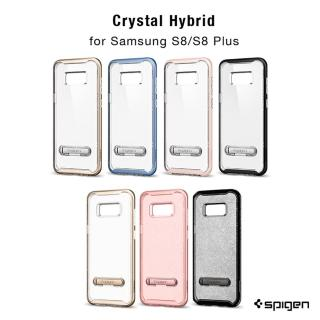 【Spigen】Galaxy S8 plus Crystal Hybrid-複合式立架邊框透明保護殼