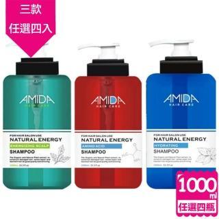 【Amida蜜拉】頭皮深層清潔洗髮精任選4件組(1000ml*4)