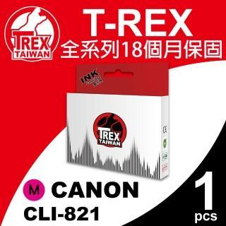 【T-REX霸王龍】CANON CLI-821XL M 紅色 相容墨水匣(適用MP540/ MP545)