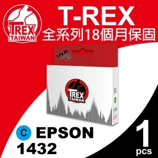 【T-REX霸王龍】EPSON T1432/1432/143 藍色 相容墨水匣(適用ME Office 82WD)