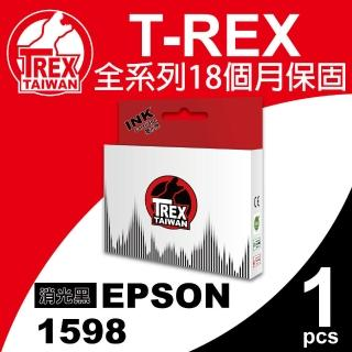 【T-REX霸王龍】EPSON 1598 消光黑色 顏料 相容墨水匣(T159890)