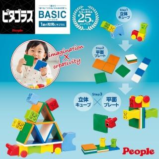 【People】益智磁性積木BASIC系列-1歲的積木組合(STEAM教育玩具)