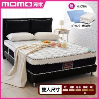 【送天絲枕+保潔墊】乳膠手工4.8雙簧護框硬式獨立筒床墊(雙人5尺)