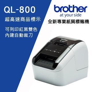 【Brother】QL-800 超高速 商品標示食品成分列印機(速達)