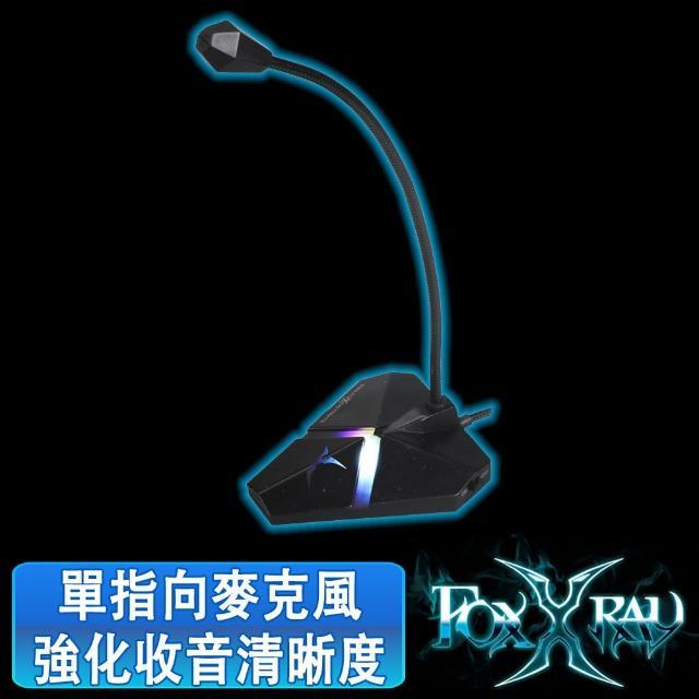 【FOXXRAY 狐鐳】海樂響狐USB電競麥克風(FXR-SUM-02)