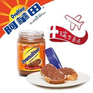 【阿華田】脆酷力抹醬(380g)