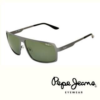 【Pepe Jeans】英倫時尚簡約個性風格太陽眼鏡(PJ5060MC2  綠)