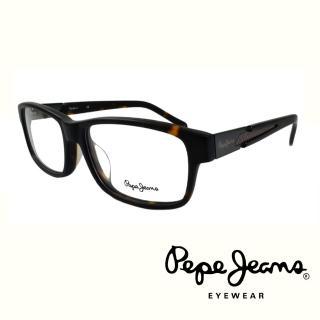 【Pepe Jeans】英倫時尚低調編織紋路造型光學眼鏡(PJ3129-1MC3  琥珀+紅)