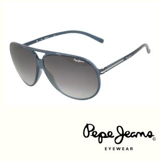 【Pepe Jeans】英倫時尚經典復古風格太陽眼鏡(PJ7109MC2  藍/黑)