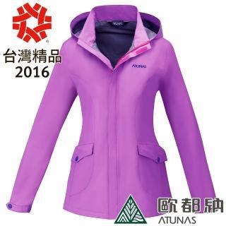 【ATUNAS 歐都納】女款綠森林防水透氣外套(防風衣/保暖/吸濕排汗/透溼/輕量/透氣A-G1702W粉紫)