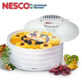 【Nesco】天然食物乾燥機 美國原裝進口(FD-37)