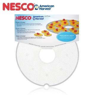 【Nesco】網盤 二入組 (美國原裝進口)(MS-2)