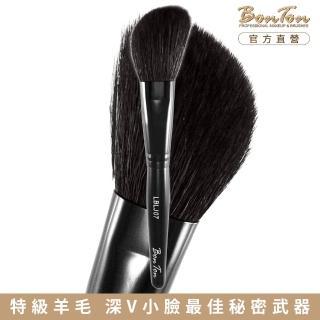 【BonTon】墨黑系列 斜修容/腮紅刷 LBLJ07 特級尖鋒羊毛