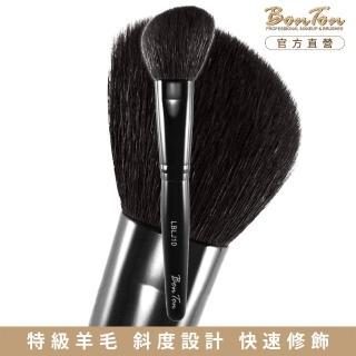 【BonTon】墨黑系列 斜修容/腮紅刷/大 LBLJ10 特級尖鋒羊毛