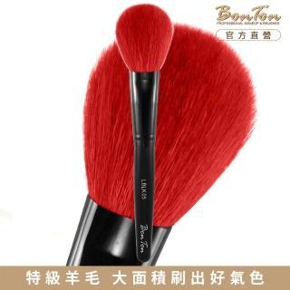 【BonTon】墨黑系列 扁腮紅刷/大 LBLK05 特級尖鋒羊毛