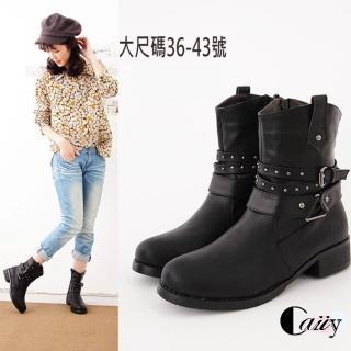 【Caiiy】個性鉚釘細帶短筒靴 DF61(黑/咖啡)