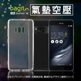【Bagrun】Asus Zenfone AR極度抗摔 空壓殼/氣墊/抗防摔/手機殼(空壓氣墊殼銷售排行第一指名)