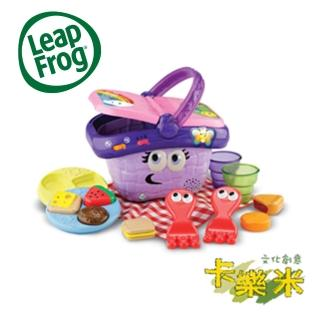 【LeapFrog】歡樂扮家家酒野餐組
